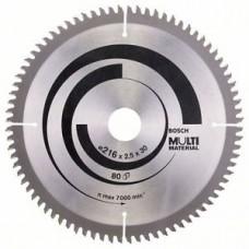 Stac. disk. pjūkl. diskas 216x30x80 aliuminiui