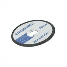 SC plastmasės pjovimo diskas, 5vnt.